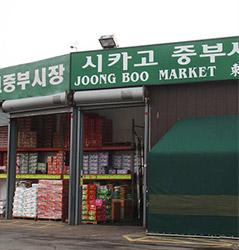 market chicagoland asian