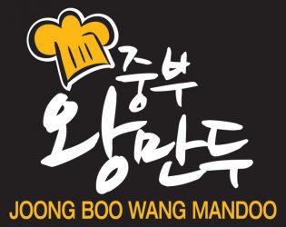 wang-mandoo-logo
